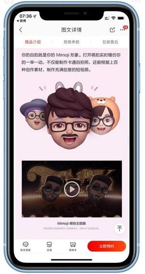 Screenshot_20190705-110350_Weibo.jpg