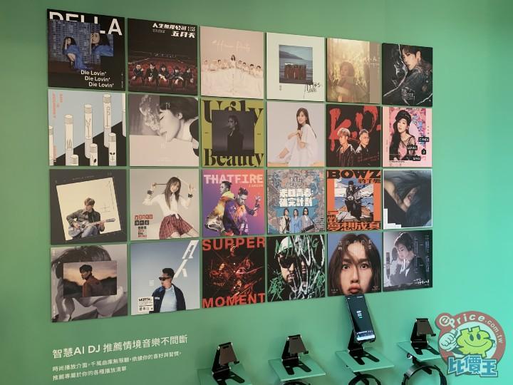 月費 149 元起、天后「李玟」擔代言人,Line Music 串流音樂服務正式在台登場! - 4