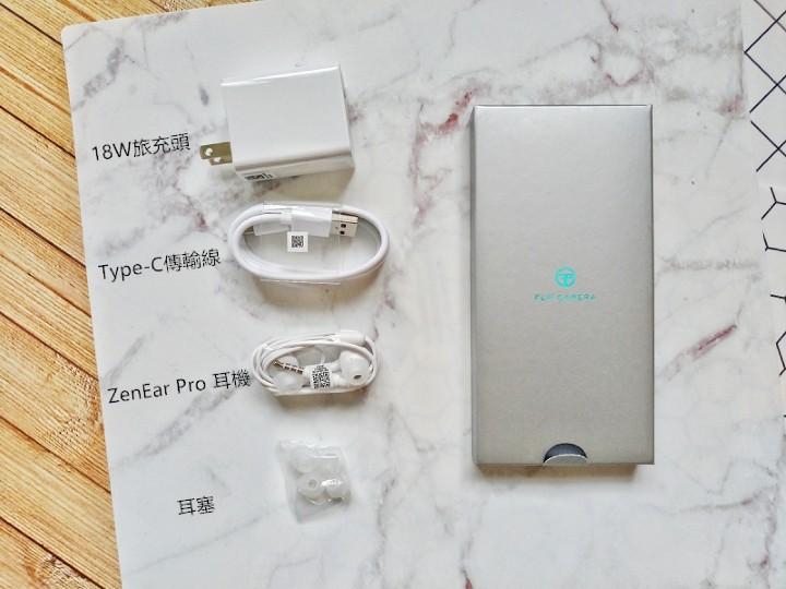ZenFone 6配件.jpg