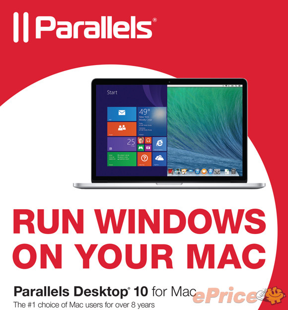 Parallels Desktop 8 For Mac And Yosemity Compatility: 支援 OS X Yosemite,Parallels Desktop 10 賣 $598
