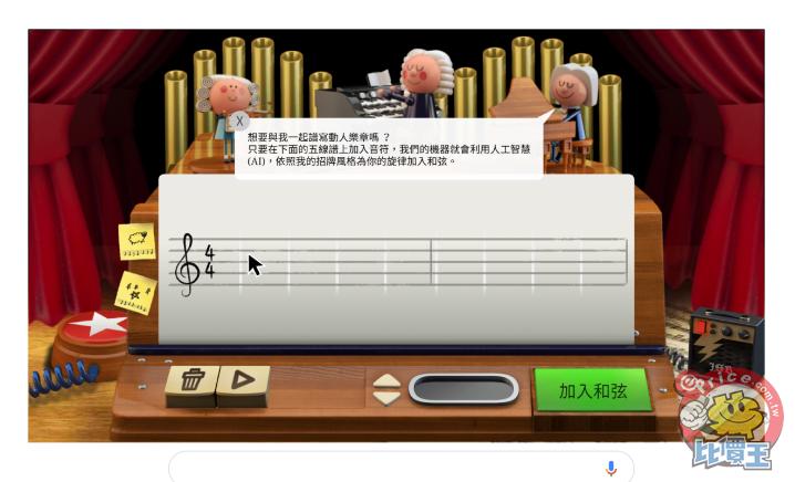 Google Doodle 慶巴哈誕辰,運用 AI 替你作曲 - 2