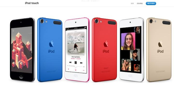 iPod Touch 2019 突然推出!6,490 元起、還有 256GB 大容量和六色選擇 - 1