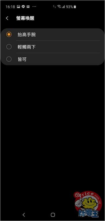 Screenshot_20190614-161900_Galaxy Fit Plugin.jpg