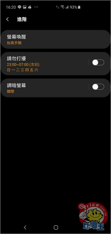 Screenshot_20190614-162035_Galaxy Fit Plugin.jpg