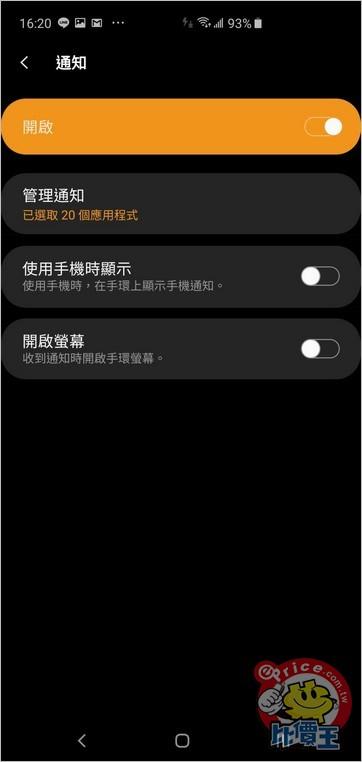 Screenshot_20190614-162003_Galaxy Fit Plugin.jpg