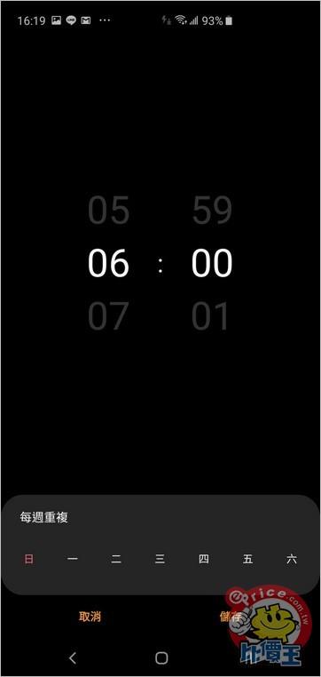 Screenshot_20190614-161924_Galaxy Fit Plugin.jpg