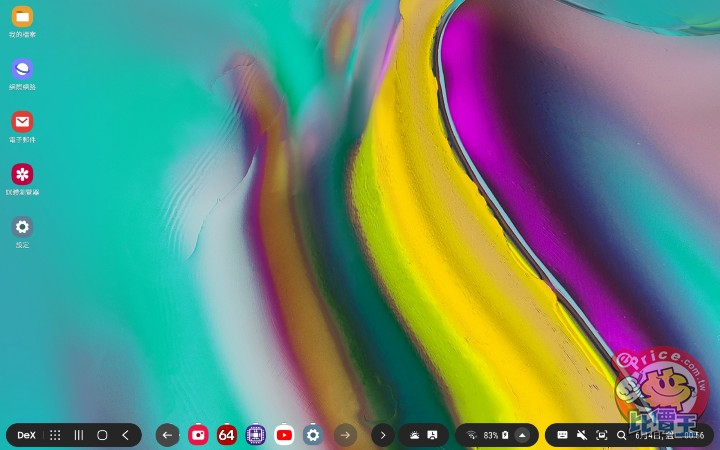 Screenshot_20190604-005645_Samsung DeX home.jpg