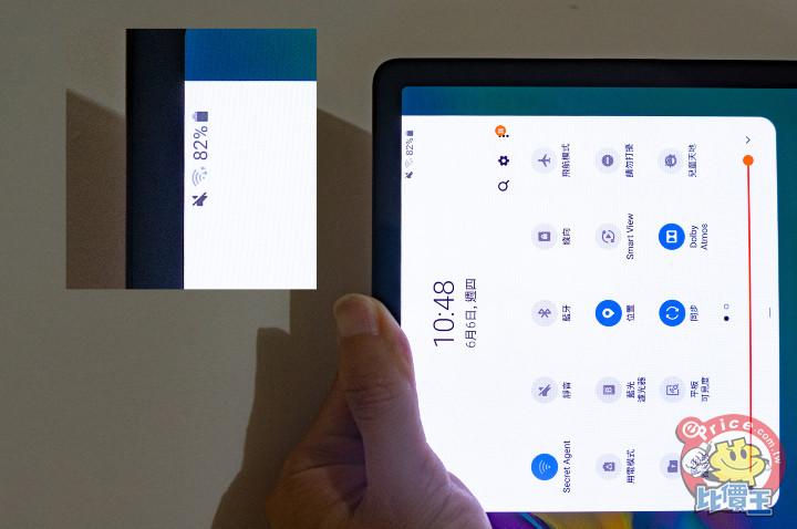 輕薄平板也可以好厲害,Samsung Galaxy Tab S5e 開箱實測! - 38