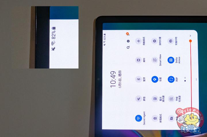 輕薄平板也可以好厲害,Samsung Galaxy Tab S5e 開箱實測! - 37